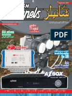 September 2010 issue