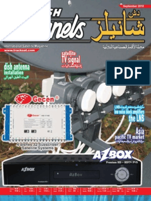 September 2010 issue | High Definition Television