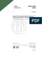 NBR 12218 de 05.2017 - Projeto de rede de distribuição de água para abastecimento público — Procedimento