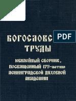 BT_175