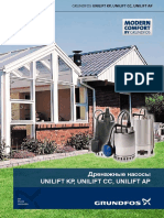 Дренажные погружные насосы GRUNDFOS UNILIFT серии KP, CC, AP