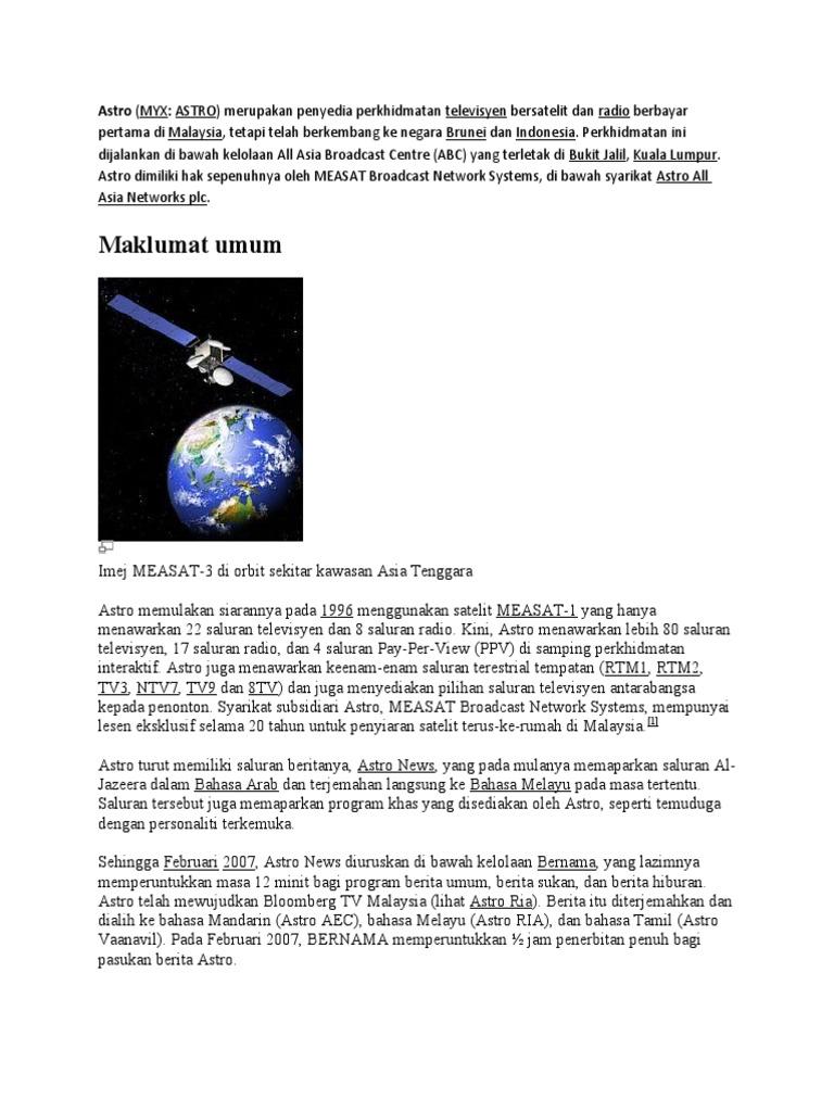 Milf stories title object object