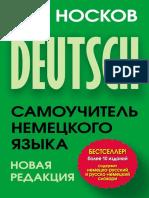 19378531