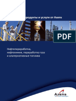 Технологии, Продукты и Услуги От Axens. Нефтепереработка, Нефтехимия, Переработка Газа и Альтернативные Топлива