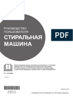 Manual Owners_MFL69851125_TXT_Rev.00_231118