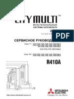 PAR-21MAA