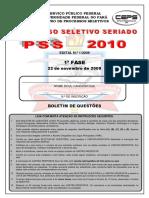 Vestibular-Univ.-Federal-do-Para-2010