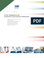 catalog_chemistry_2009_millab
