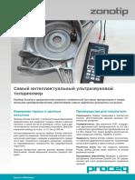 Zonotip_Sales Flyer_Russian_high