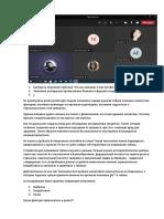 glo clinical  study summary (автовосстановление)