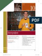 Golosa Book1 5e Textbook Unit10-eBook (1)