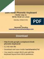 Soni Hindi Phonetic Keyboard