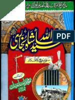 Amir-i-Sharia_Sayyid_Ataulllah _www.ownislam.com
