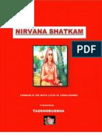 ॥ निर्वाण षटकम्॥ NIRVANA SHATKAM OF SHANKAR