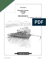 Rapid_RDA_600-800S