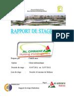 Ecole Supèrieure de technologie de Meknès