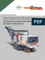 o4476v77_W_brochure_W200Hi_1113_RU