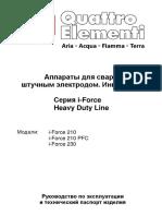 Инструкция к инвертору QUATTRO ELEMENTI i-FORCE 210 PFC 771-626