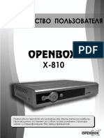 Openbox_X-810_rus