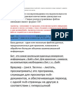 15ОДУИ. Акимушкин К.А.