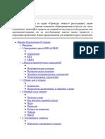 В тюрьме ( PDFDrive )