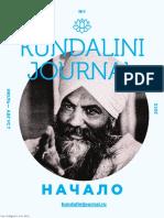 kundalini_journal-n1