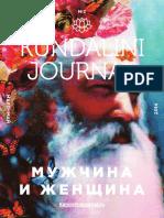 Kundalini Journal n3