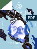 Kundalini Journal-n4 2