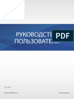 httpkcentr.servisen.suuploadsproduct2020493623filedfd0d88711877d5cc83adefd0b106eb76a75d1ce.pdf
