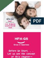 HPX-G5-準備適合Web的文字內容