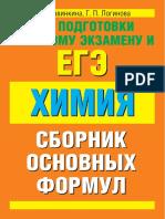 doc358100636_549172217