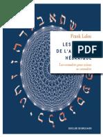 Lalou Frank - Les 22 clés de l'alphabet hébraïque