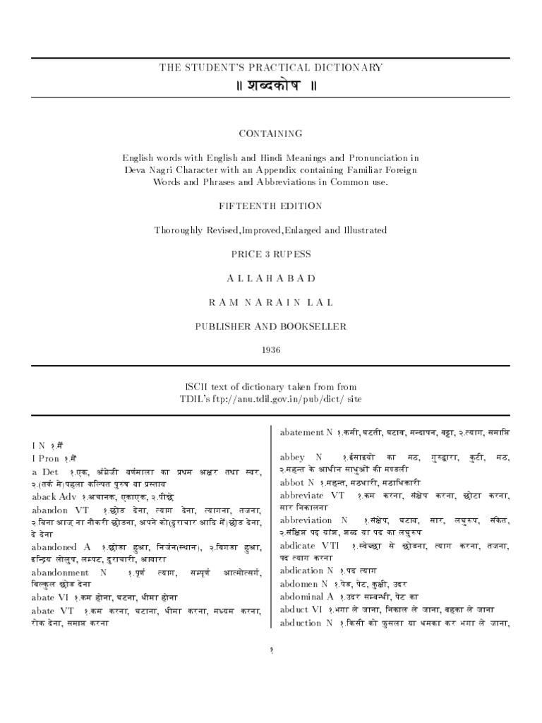 Format english dictionary pdf