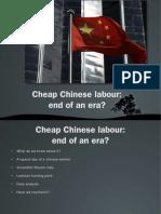 China - Lewisian turning point?