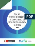 Guia-del-SECONFIAf 2020