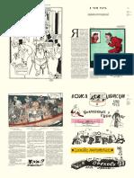 Revista Kokodril (2)