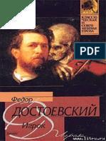 Ighrok - Fiedor Mikhailovich Dostoievskii
