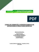 AEE - Referências bibliográficas - SD, CB, EAE, CP, CM, PE