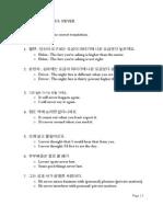 Korean- English Translations Exercise 4