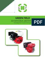Greenfield Pro (1)