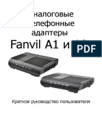 Fanvil_A1_A2_Инструкция пользователя