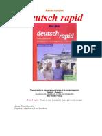 Самоучитель Немецкого Языка Для Начинающих Deutsch Rapid_Renate Luscher (With Audio)