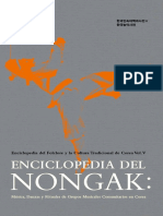 Enciclopedia del Nongak Música, Danzas y Rituales de Grupos Musicales Comunitarios en Corea
