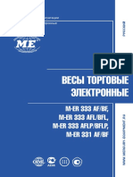 Instruktsiya-M_ER333_331AF_