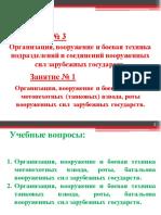 Vlianie_Dostoevskogo_na_filosofiyu
