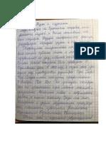 Ростова Анна 15Ф