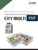 City Multi g4 Методические Указания По Проектированию