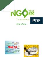 NGO 20MIT