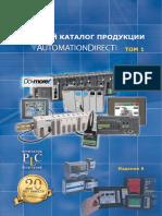 Catalog_DirectLOGIC