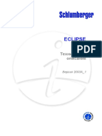 Eclipse Td(Rus) 2005